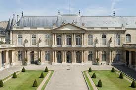Jeunes Talents Festival, Archives Nationales in Paris